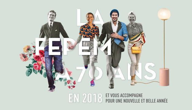 La FEPEM vous adresse ses meilleurs vœux pour l'année 2018 !
